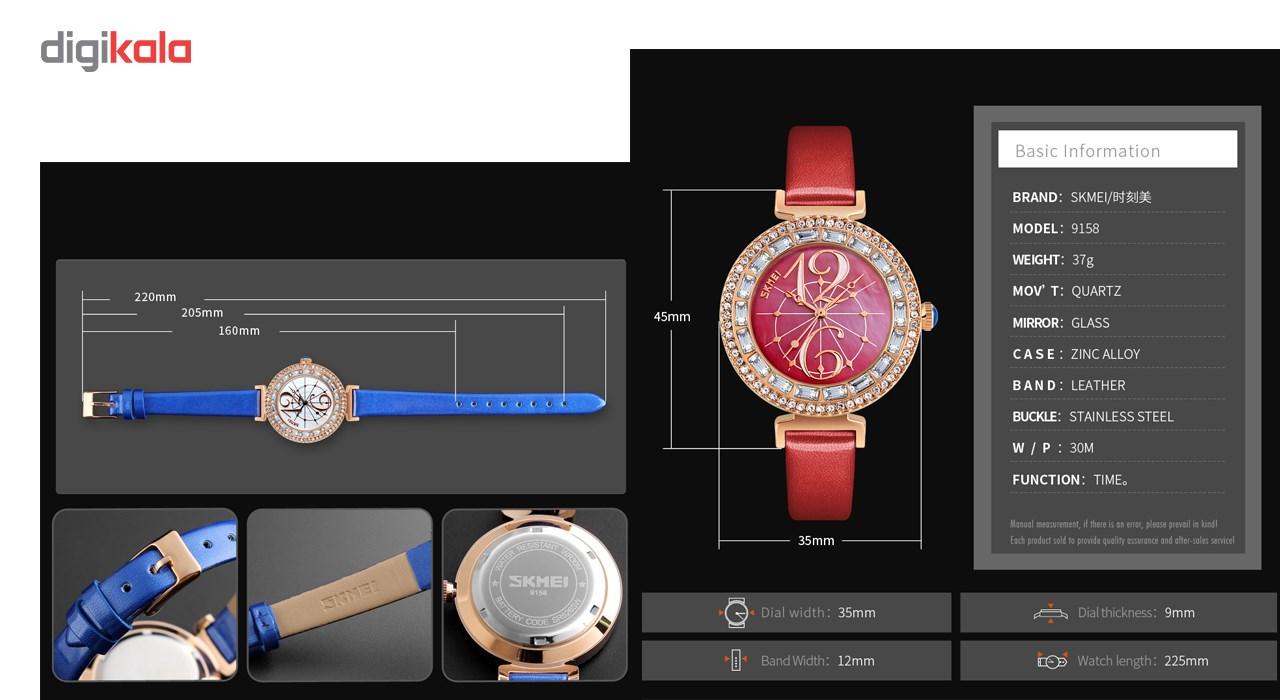 ساعت مچی عقربه ای زنانه اسکمی مدل9158 کد 03              ارزان