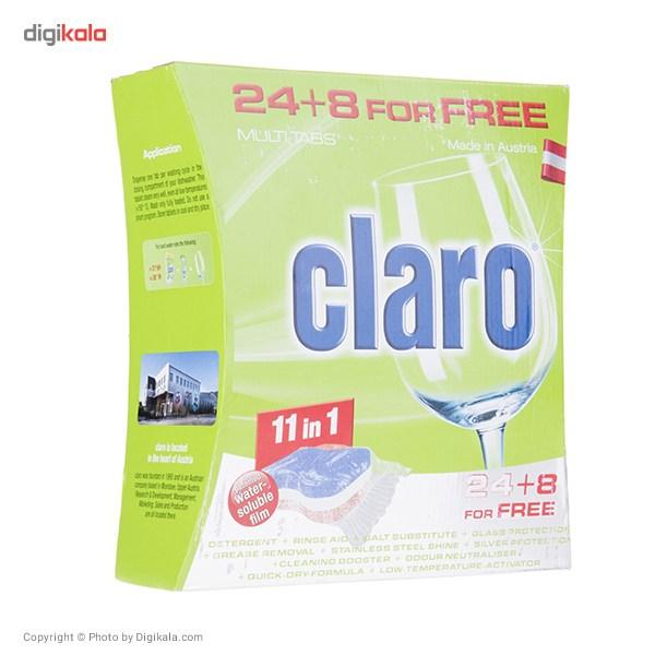 قرص ظرفشویی کلارو مدل 11in1 بسته 32 عددی