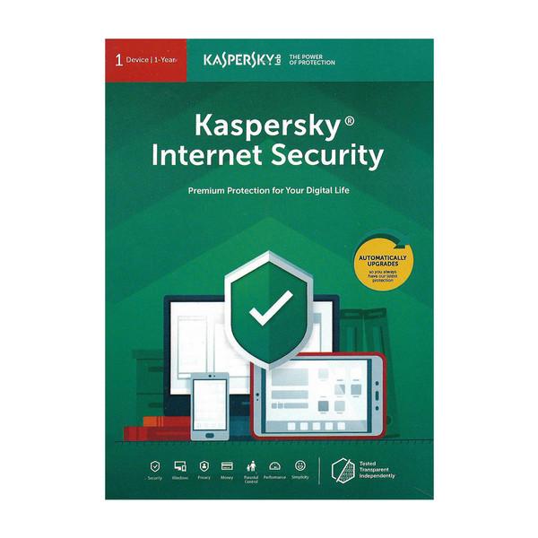 نرمافزار امنیتی کسپرسکی اینترنت سکیوریتی 2019 1 ساله