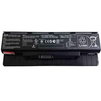باتری 6 سلولی مناسب برای لپ تاپ ایسوس  N56 N46