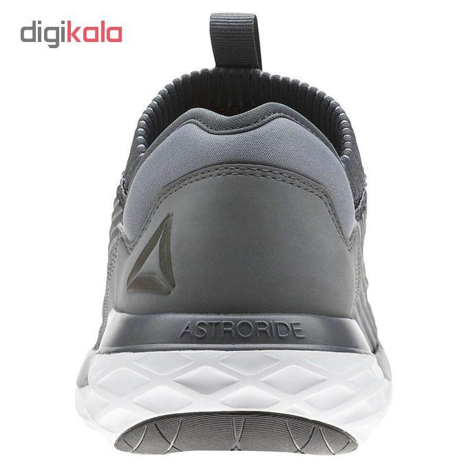کفش مخصوص پیاده روی مردانه ریباک مدل astroride کد cm8819
