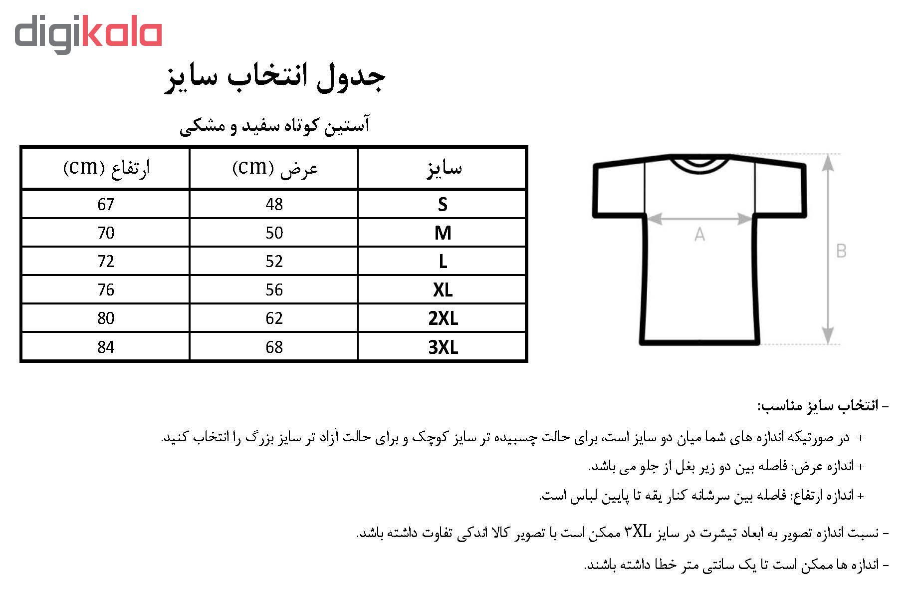تیشرت مردانه فروشگاه دی سی کد DC-13202 طرح فیفا۱۹ - بازی فوتبال ۲۰۱۹ -  فیفا ۱۹