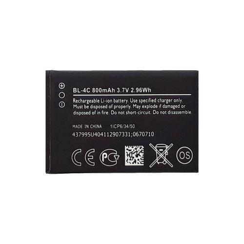 باتری موبایل نوکیا با ظرفیت 800 میلی آمپر ساعت مدل BL-4C مناسب برای گوشی نوکیا 4C