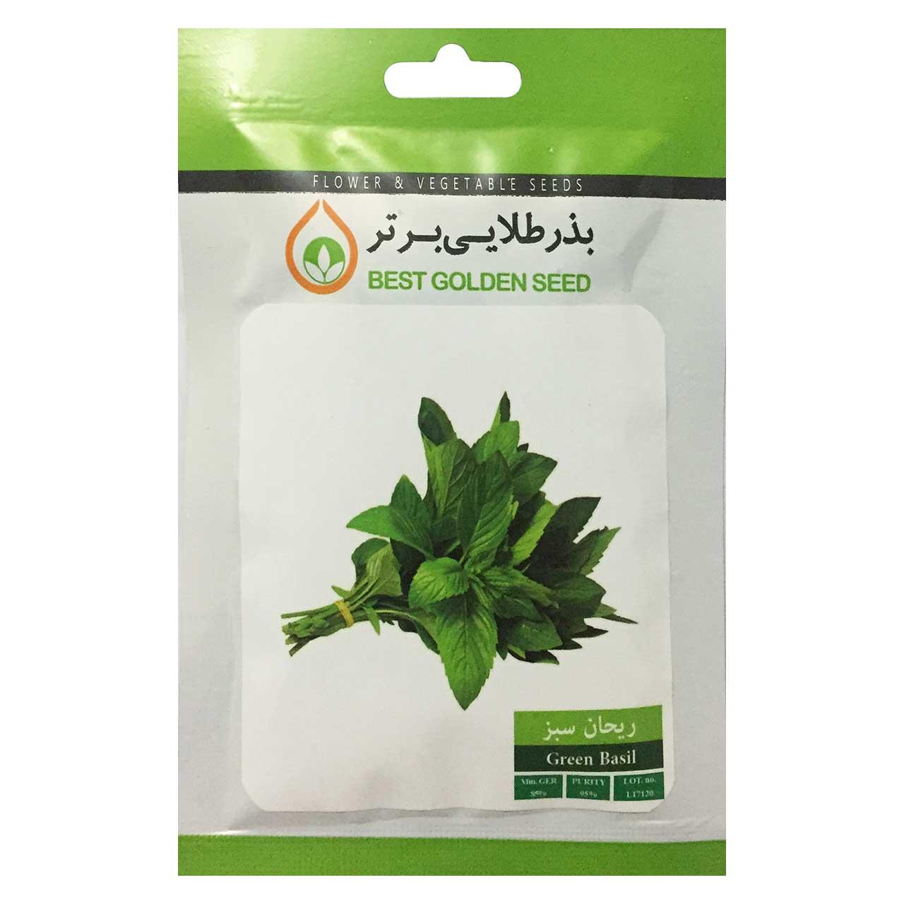 بذر ریحان سبز بذر طلایی برتر کد BZT-93