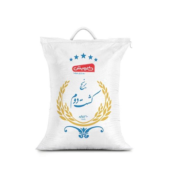 برنج کشت دوم کاویش - 10 کیلوگرم