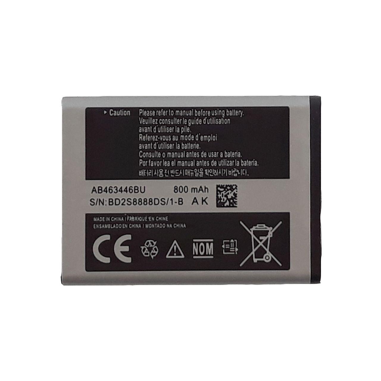 باتری موبایل مدل AB463446BU با ظرفیت 800 میلی آمپر ساعت مناسب برای گوشی سامسونگ E250