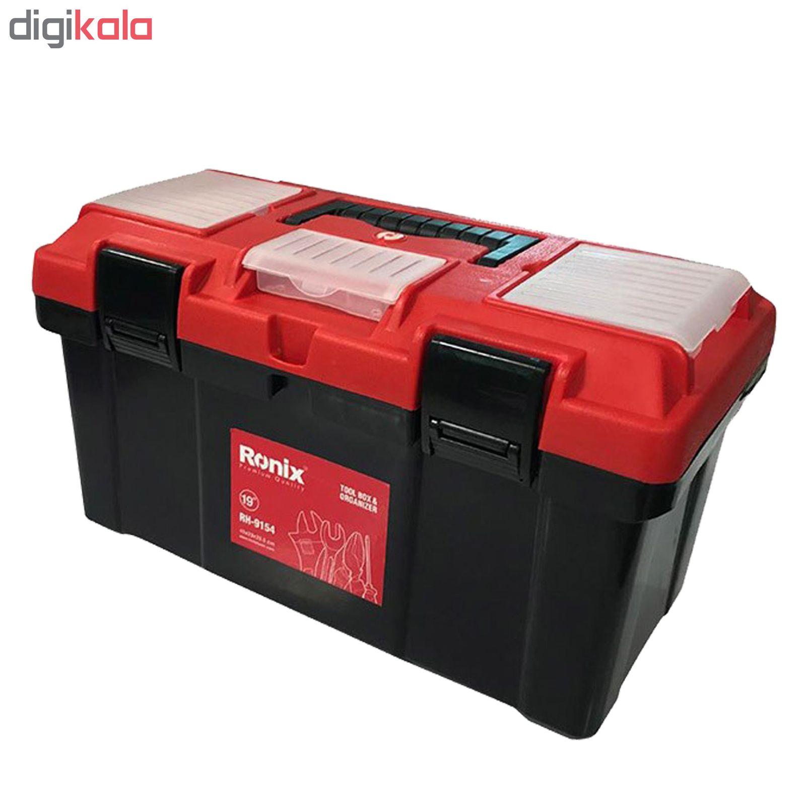 جعبه ابزار رونیکس مدل 9154 - RH main 1 1