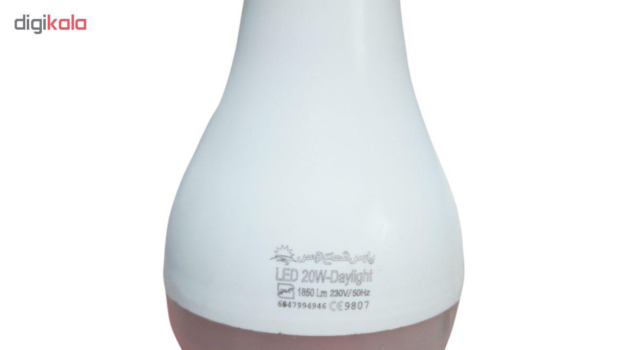 لامپ ال ای دی 20 وات پارس شعاع توس پایه E27 main 1 2