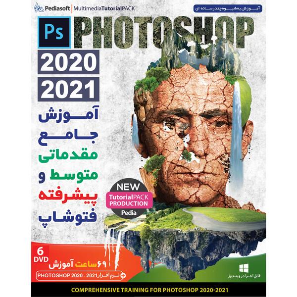 نرم افزار آموزش جامع مقدماتی متوسط و پیشرفته فتوشاپ PhotoShop 2020 , 2021 نشر پدیا سافت