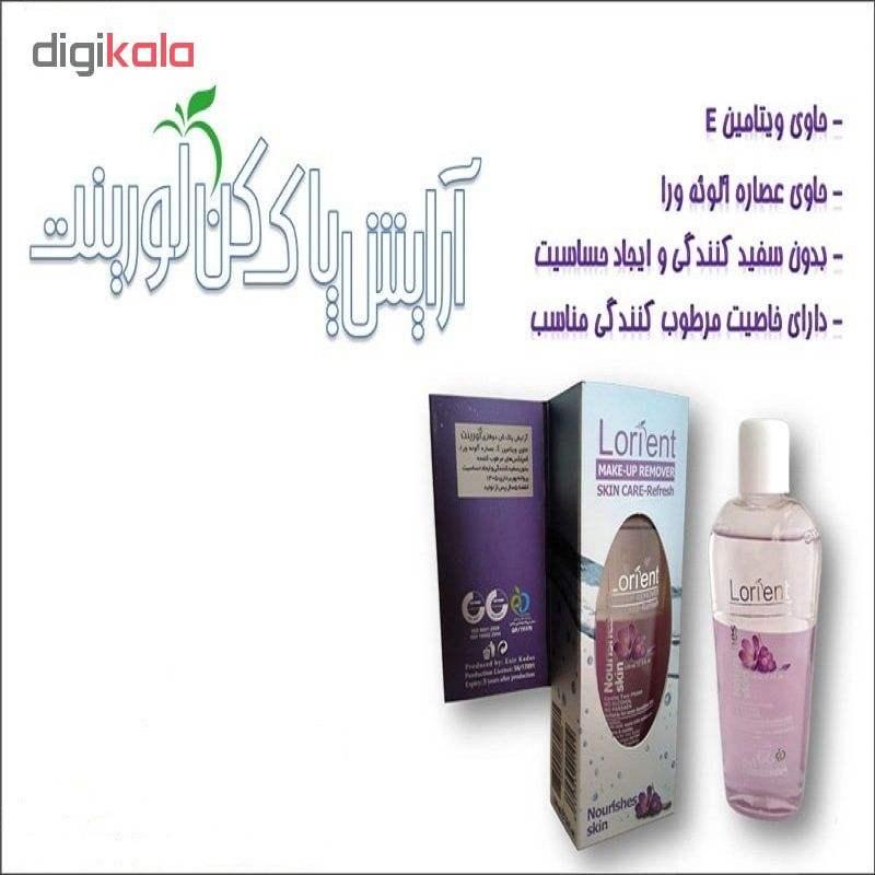 پاک کننده آرایش لورینت مدل Nourishes Skin حجم 120 میلی لیتر main 1 2