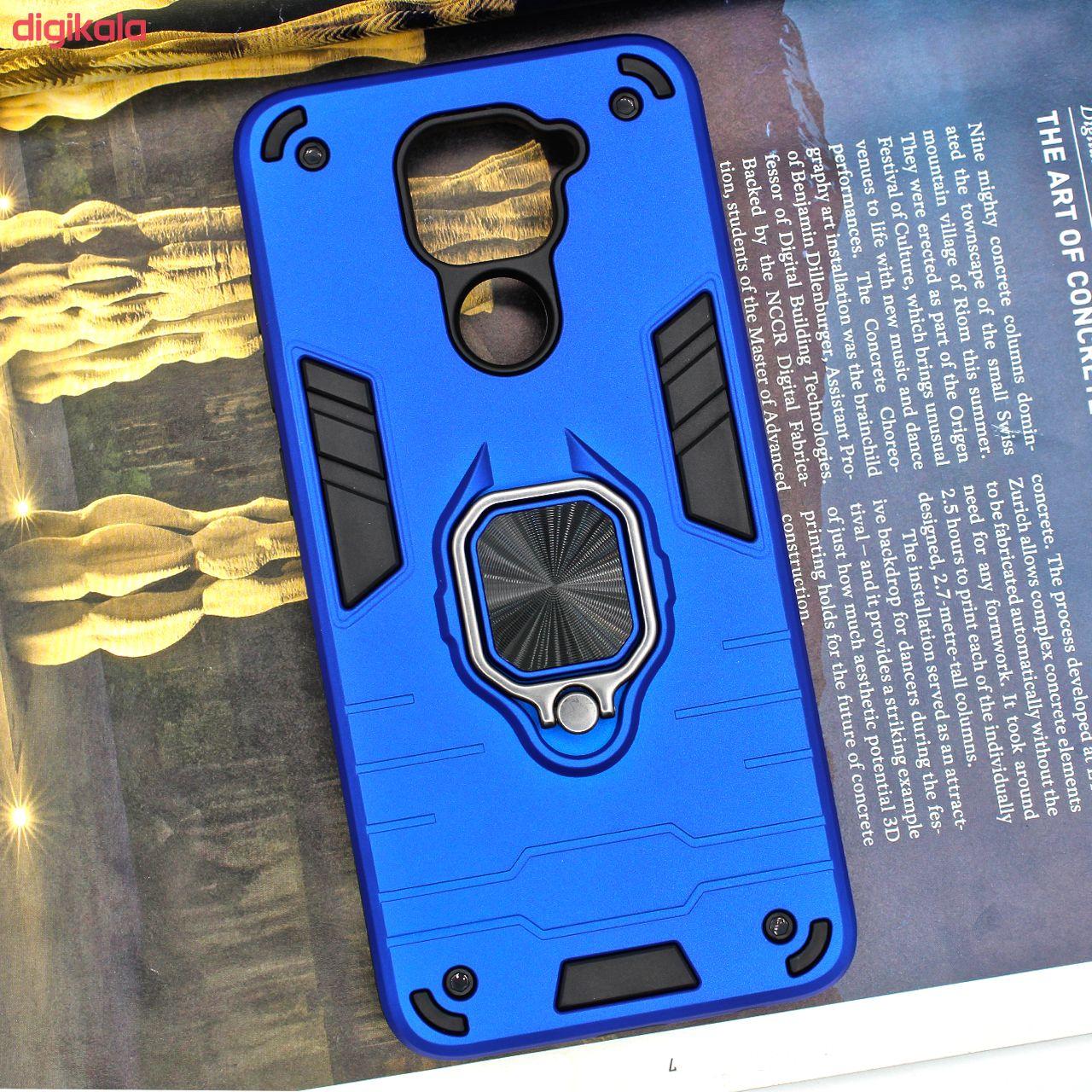 کاور کینگ پاور مدل ASH22 مناسب برای گوشی موبایل شیائومی Redmi Note 9 main 1 8
