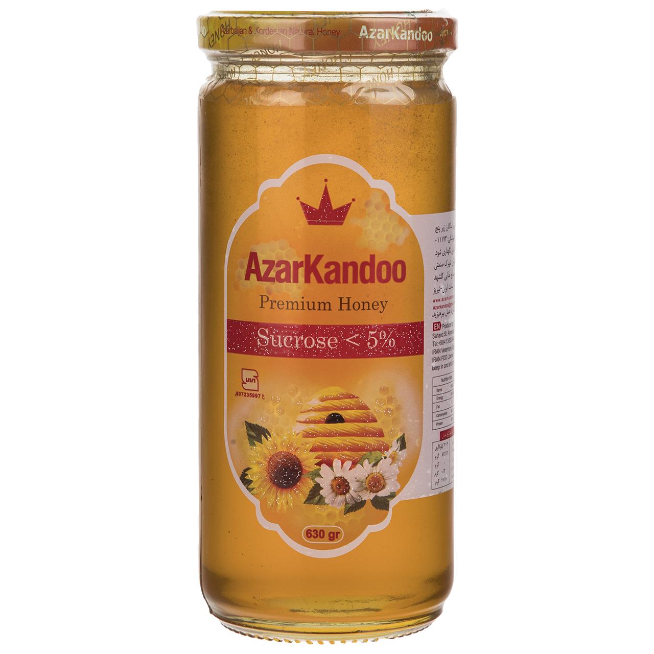 عسل طبیعی آذرکندو - 630 گرم