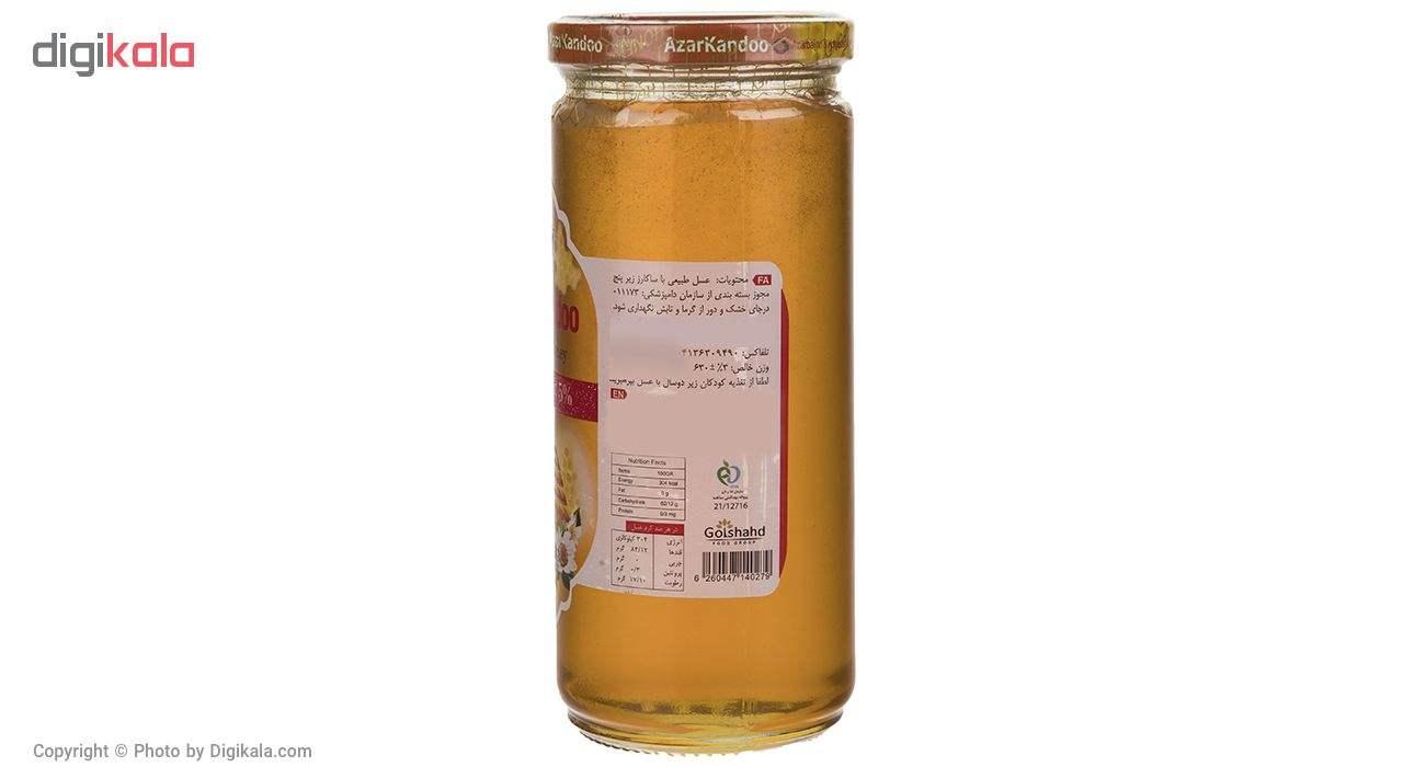 عسل طبیعی آذرکندو - 630 گرم main 1 3