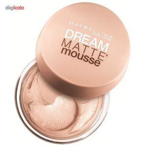 موس میبلین مدل Dream Matteشماره 21