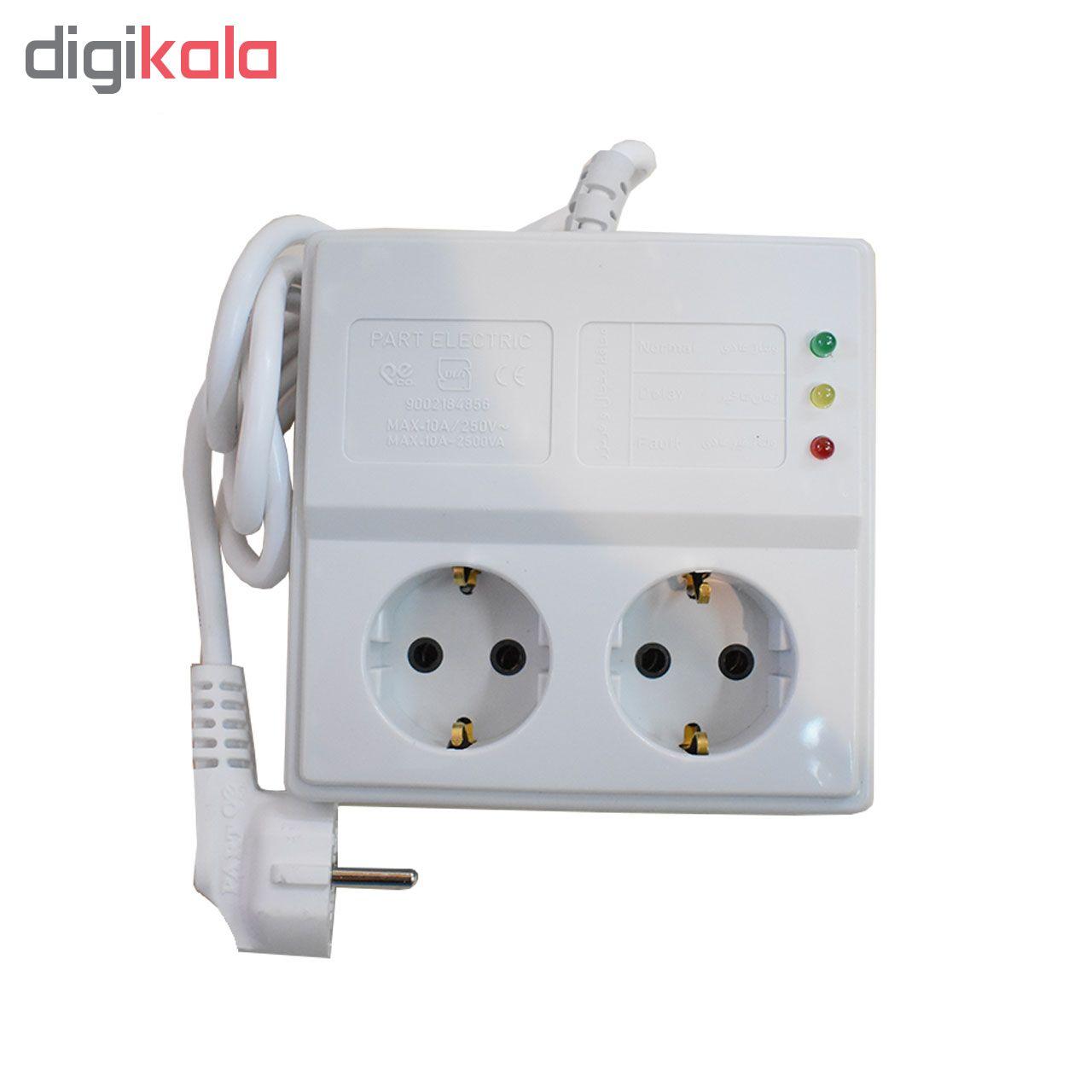 محافظ ولتاژ آنالوگ پارت الکتریک مدل Major home appliances main 1 1