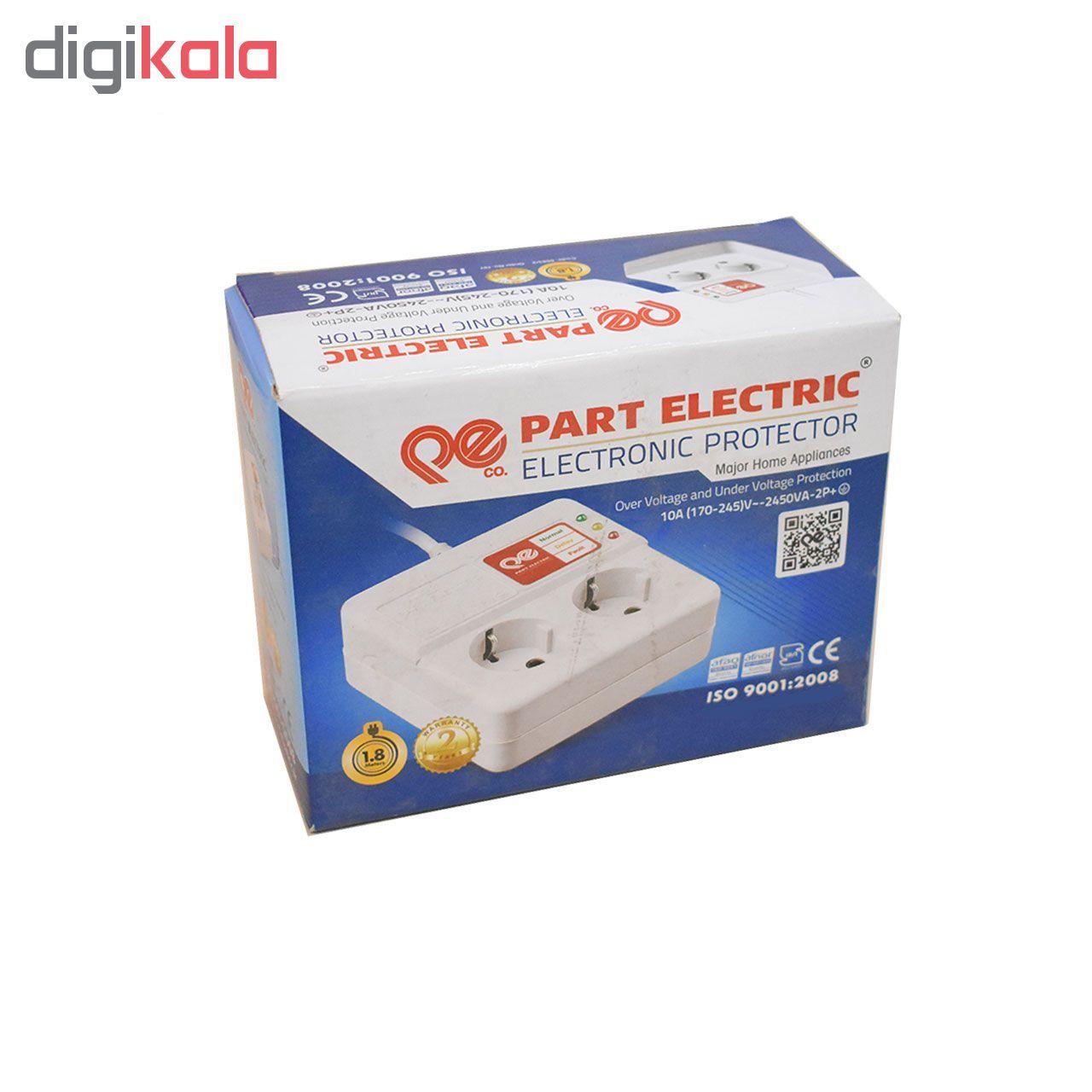 محافظ ولتاژ آنالوگ پارت الکتریک مدل Major home appliances main 1 3
