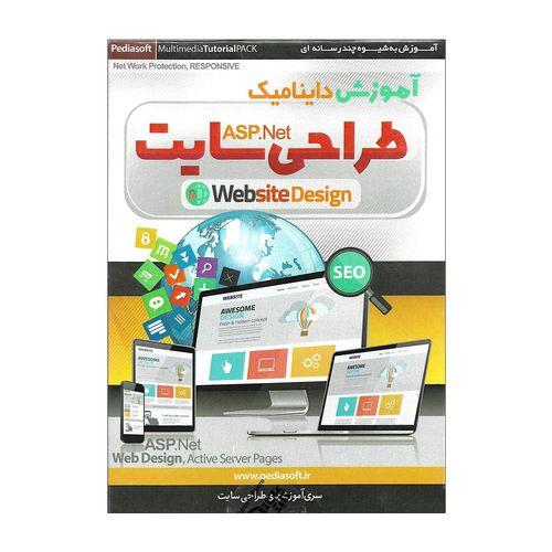 آموزش تصویری طراحی سایت ASP.NET داینامیک نشر پدیا