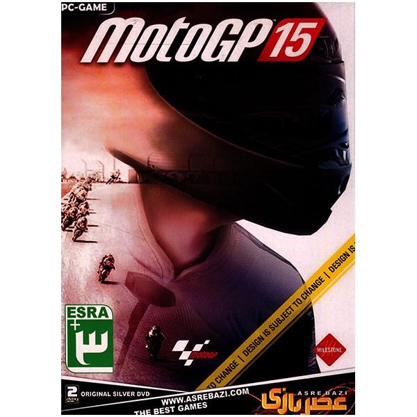 بازی کامپیوتری MotoGP 15