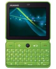 گوشی موبایل هوآوی یو ۸۳۰۰