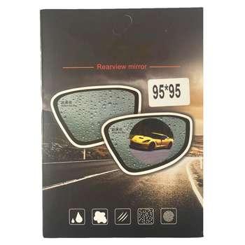 محافظ آب گریز آینه خودرو مدل اکتانیوم