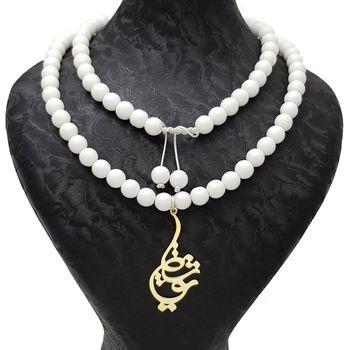 گردنبند نقره زنانه ترمه طرح اسم شقایق کد FTB 963