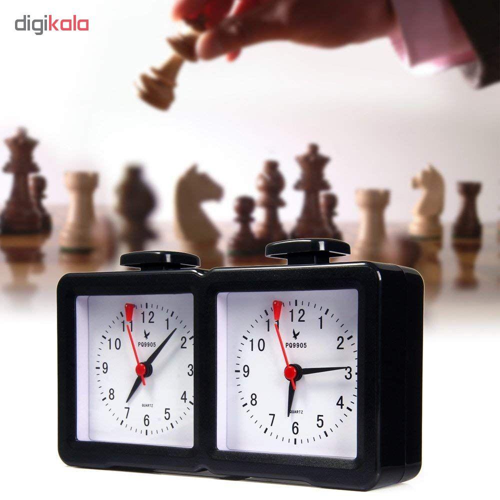 ساعت شطرنج لیپ مدل PQ9905