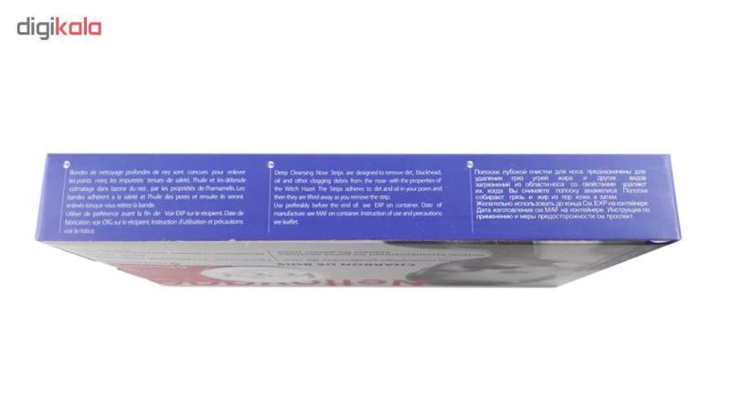 چسب پاک کننده بینی ویت مدل Charcoal بسته 6 عددی