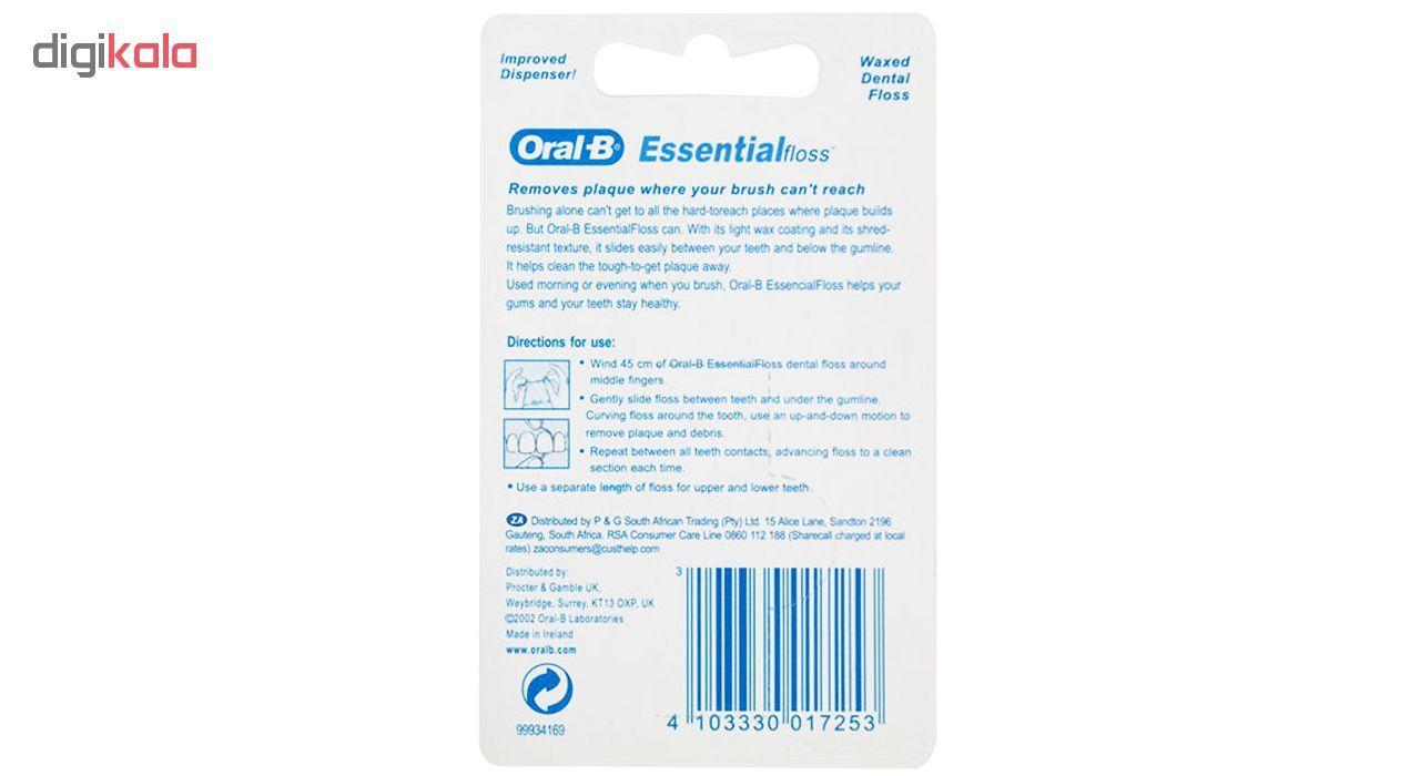 نخ دندان اورال-بی مدل Essential Floss - UK بسته 2 عددی main 1 2
