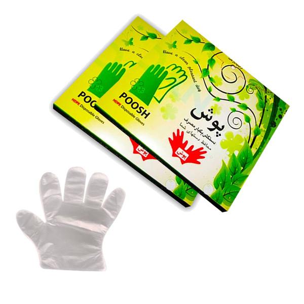 دستکش یکبار مصرف پوش مدل M2 بسته 200 عددی