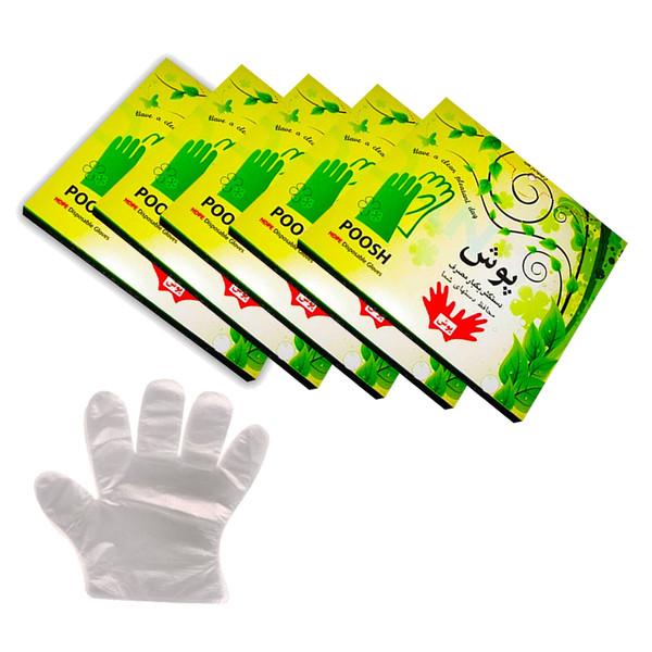 دستکش یکبار مصرف پوش مدل M5 بسته 500 عددی