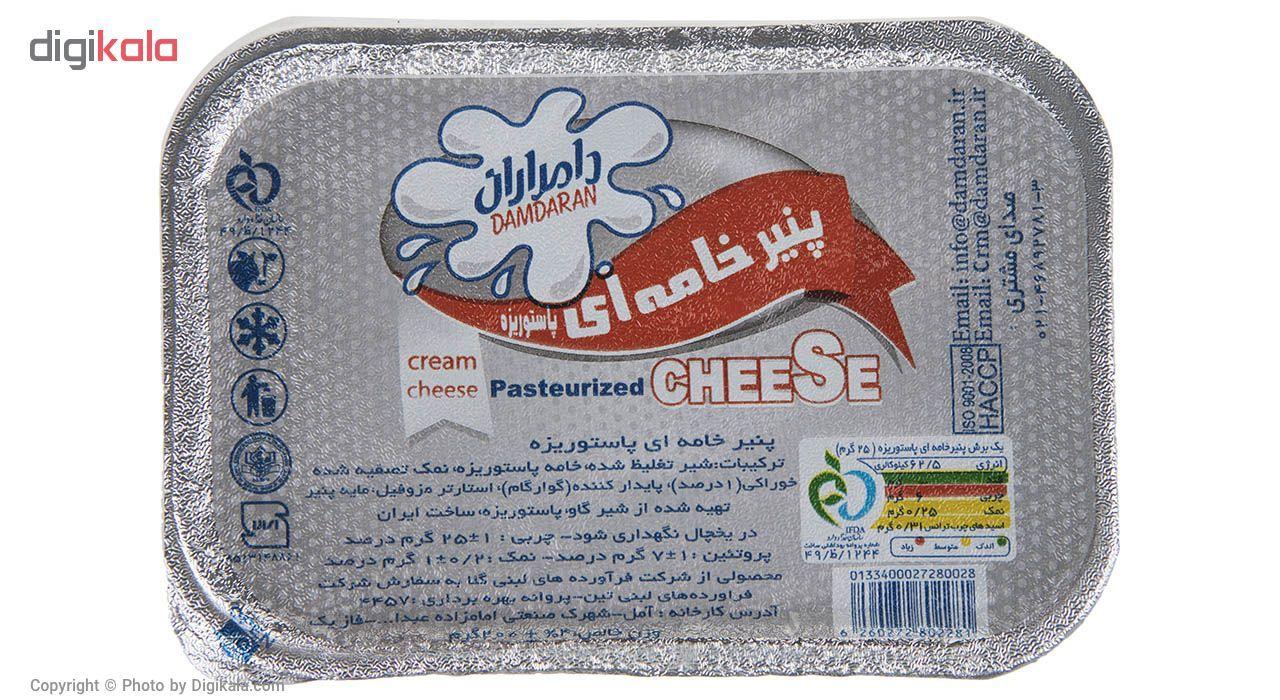 پنیر خامه ای دامداران مقدار 200 گرم main 1 2