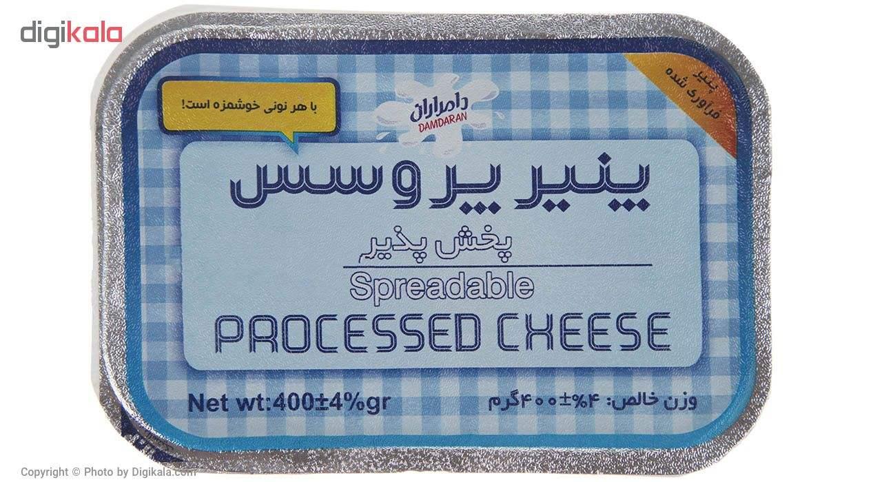 پنیر پروسس دامداران مقدار 400 گرم main 1 2