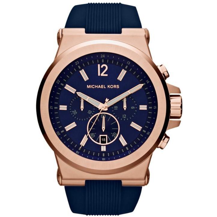 قیمت و خرید                      ساعت مچی عقربه ای مردانه مایکل کورس مدل MK8295
