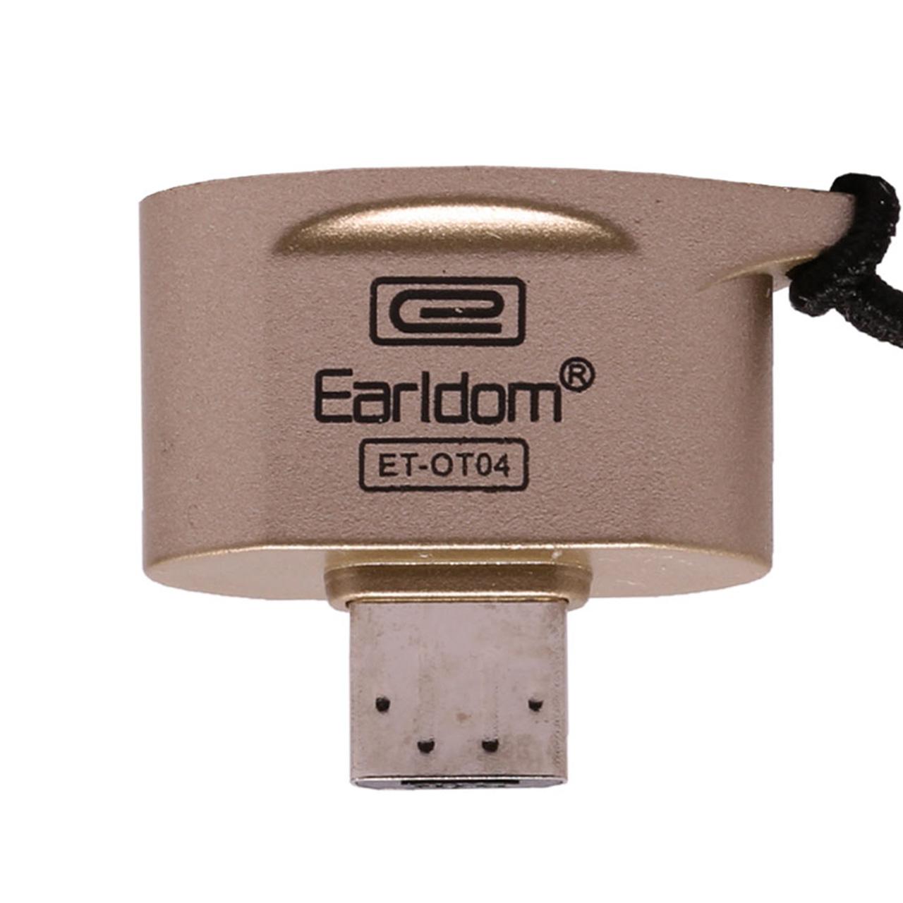 مبدل USB به micro USB ارلدام مدل ET-OT04              ( قیمت و خرید)