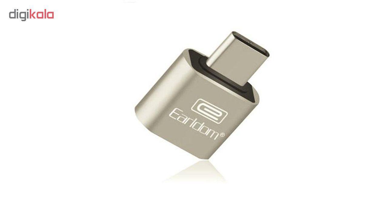 مبدل USB به USB-C ارلدام مدل ET-OT18 main 1 3