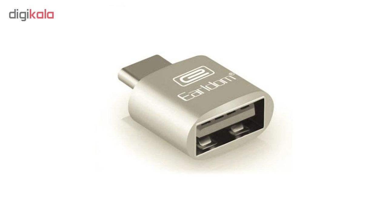 مبدل USB به USB-C ارلدام مدل ET-OT18 main 1 4