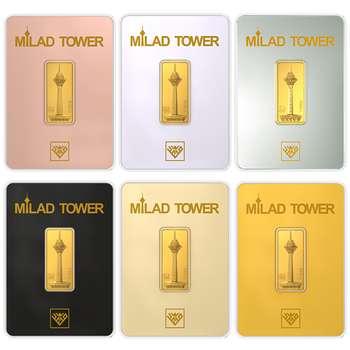 پلاک طلا 24 عیار طلای محمد طرح برج میلاد مجموعه 6 عددی A