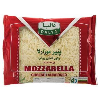 پنیرپیتزا موزارلا رنده شده پرچرب دالیا مقدار 1000 گرم