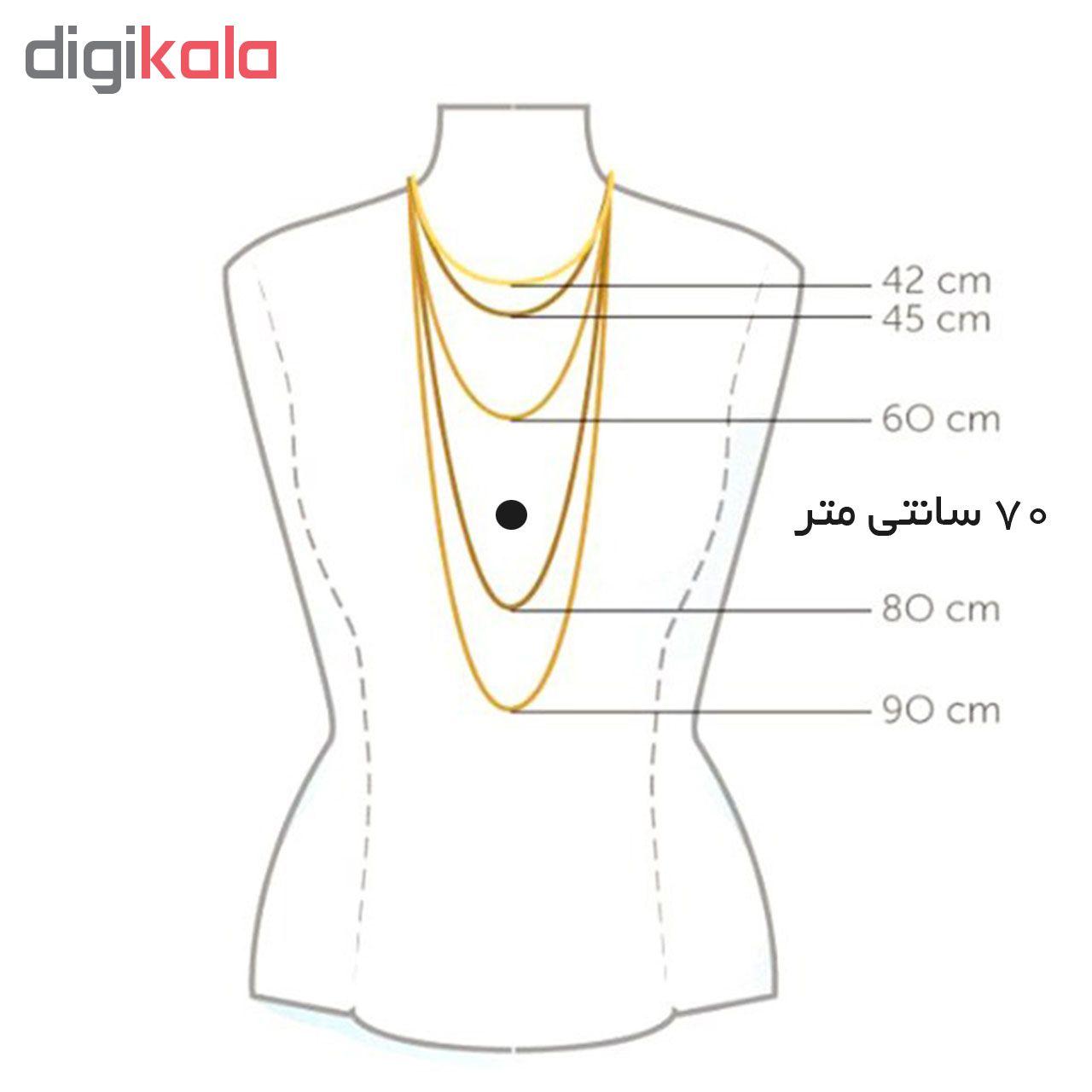 گردنبند نقره طرح اسم محمد امین کد FuTB 9683