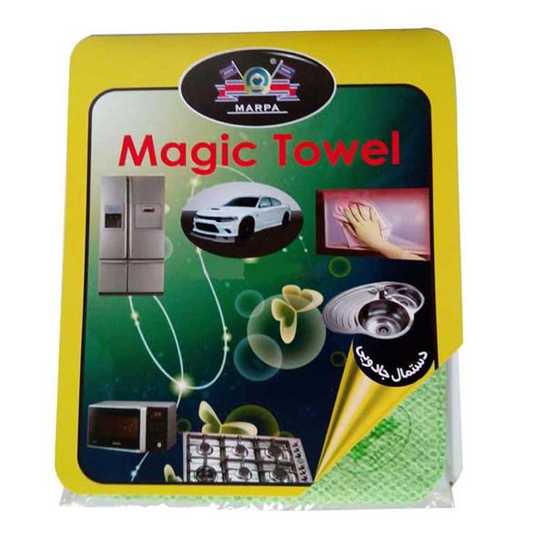 دستمال جادویی مارپا مدل magic towel