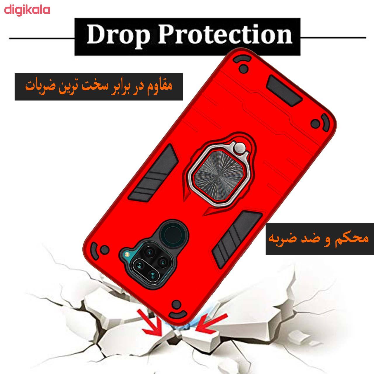 کاور کینگ پاور مدل ASH22 مناسب برای گوشی موبایل شیائومی Redmi Note 9 main 1 2