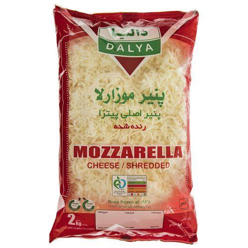پنیر موزارلا رنده شده پرچرب دالیا مقدار 2000 گرم