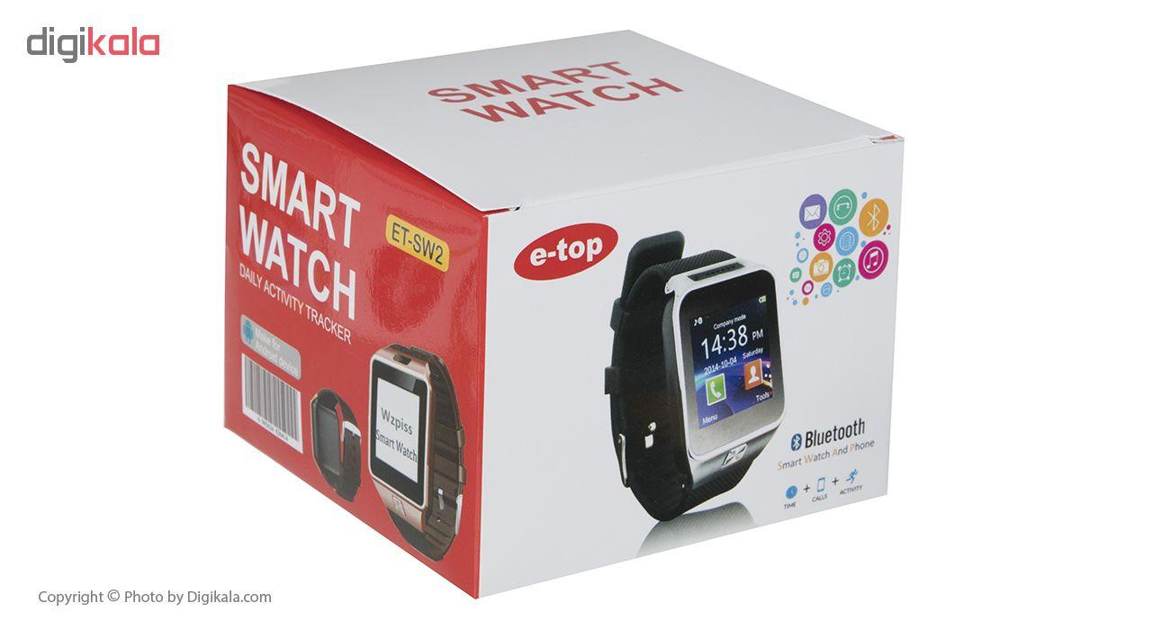 ساعت هوشمند ایتاپ مدل SW2