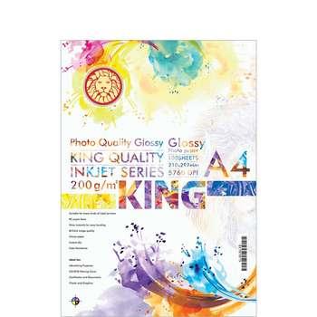 کاغذ چاپ عکس گلاسه کینگ مدل 200 گرمی سایز َA4 بسته 100 عددی