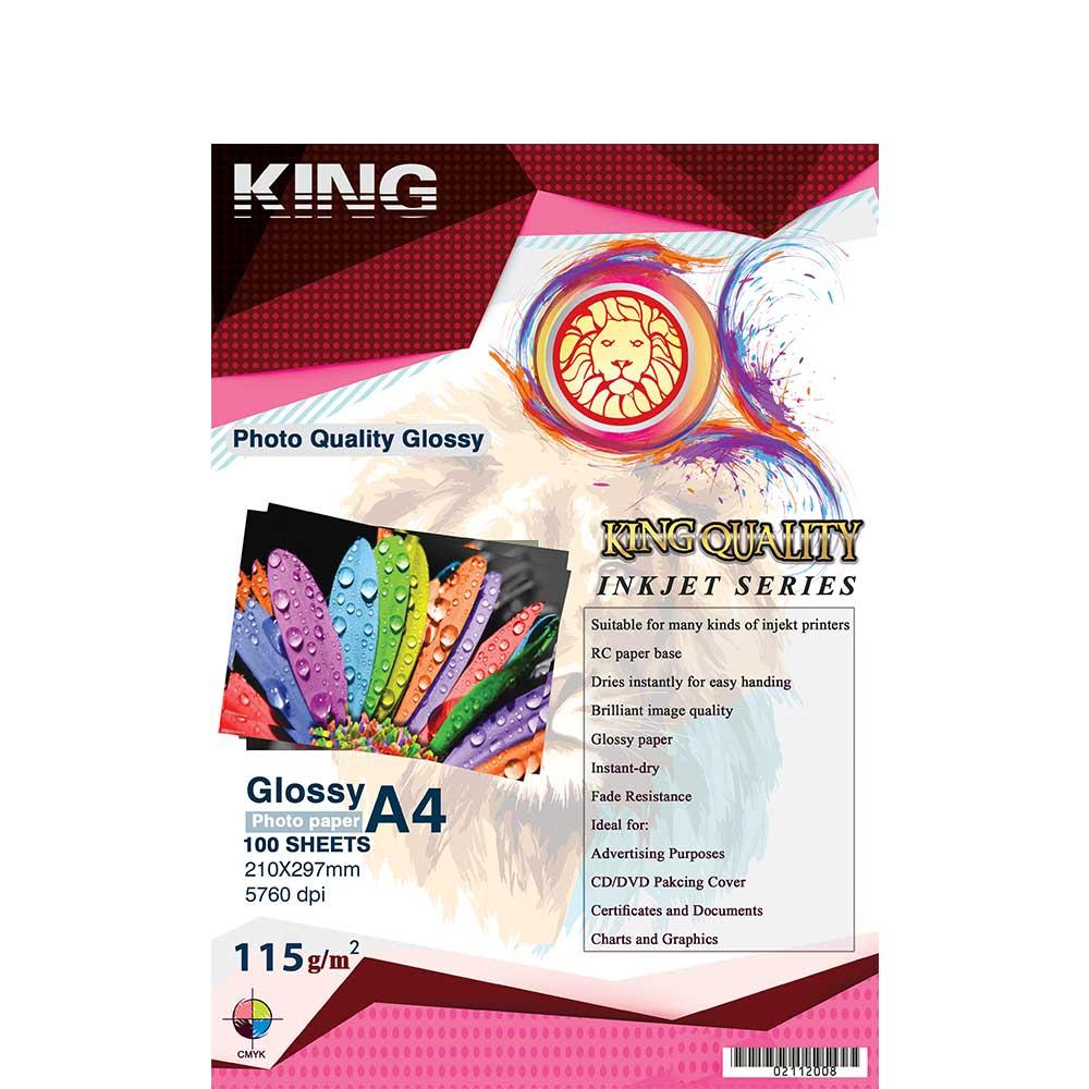 کاغذ چاپ عکس گلاسه کینگ مدل 115 گرمی سایز A4 بسته 100 عددی