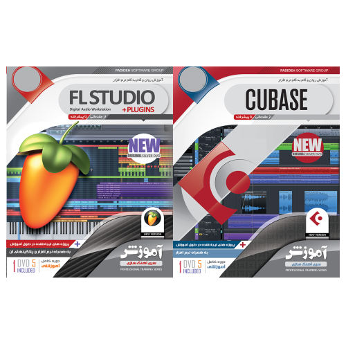 مجموعه 2 پکیج آموزش تصویری آهنگ سازی با نرم افزار های FL STUDIO و  CUBASE نشر پدیده
