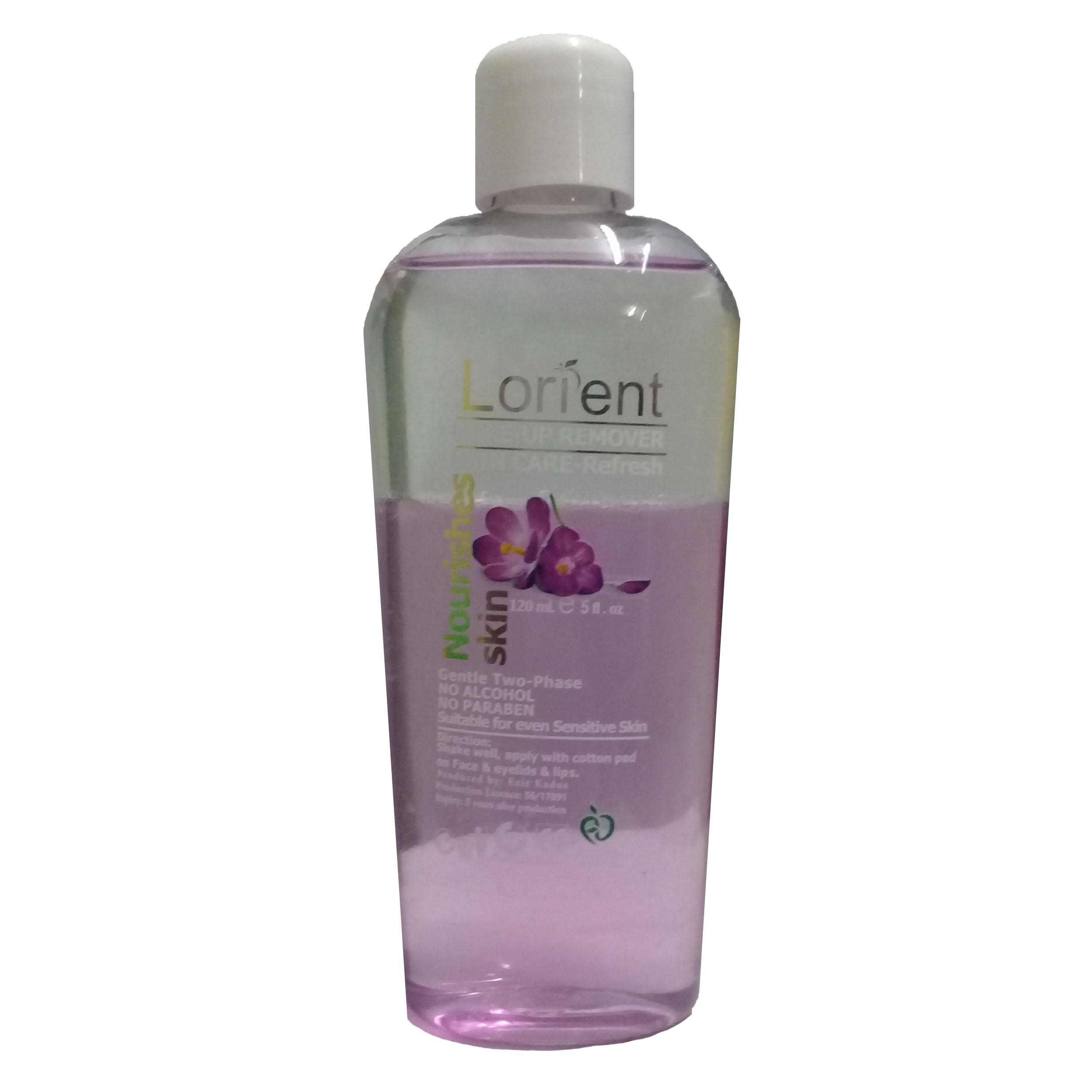 پاک کننده آرایش لورینت مدل Nourishes Skin حجم 120 میلی لیتر