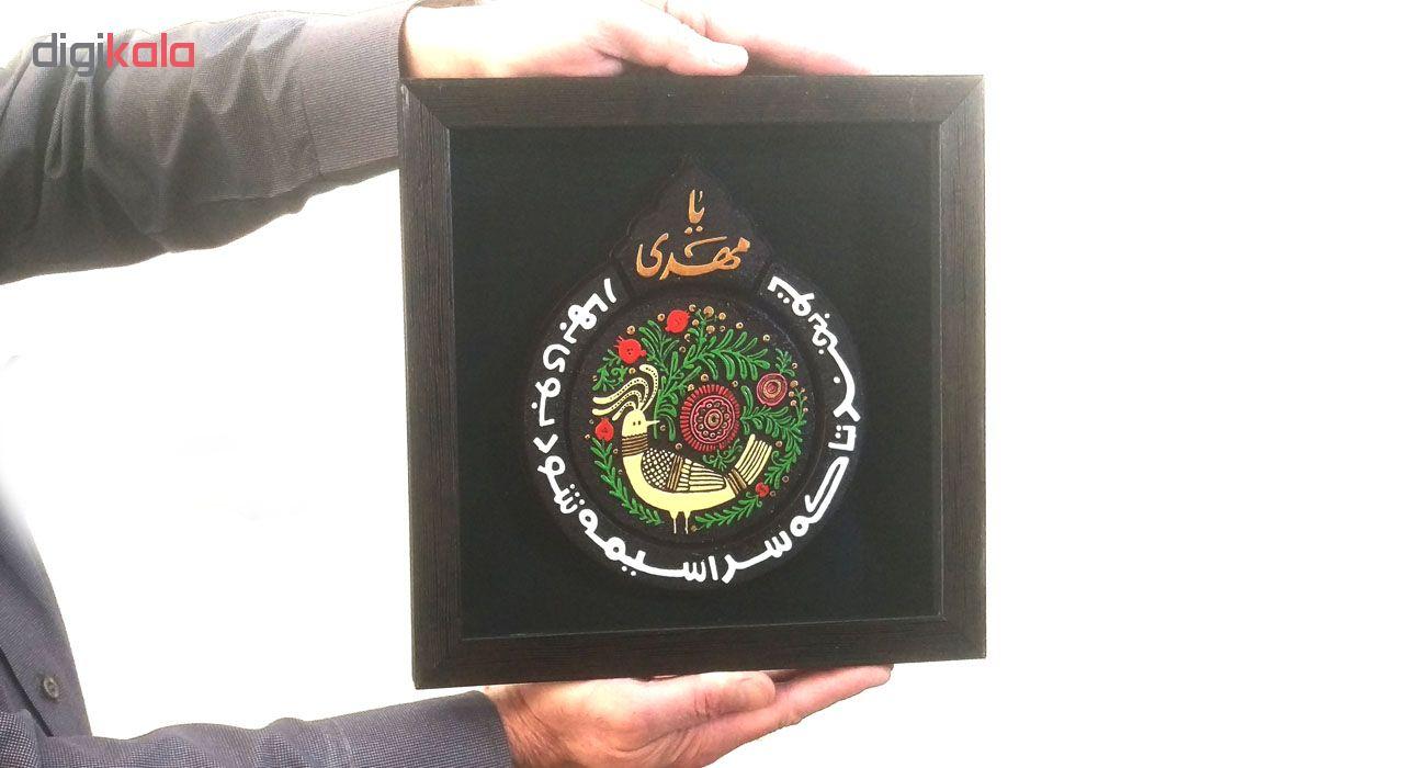 خرید                      کتیبه نقش برجسته لوح هنر طرح  منجی بهار کد 156
