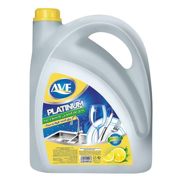 مایع ظرفشویی اوه سری Platinium مدل Lemon مقدار 3750 گرم