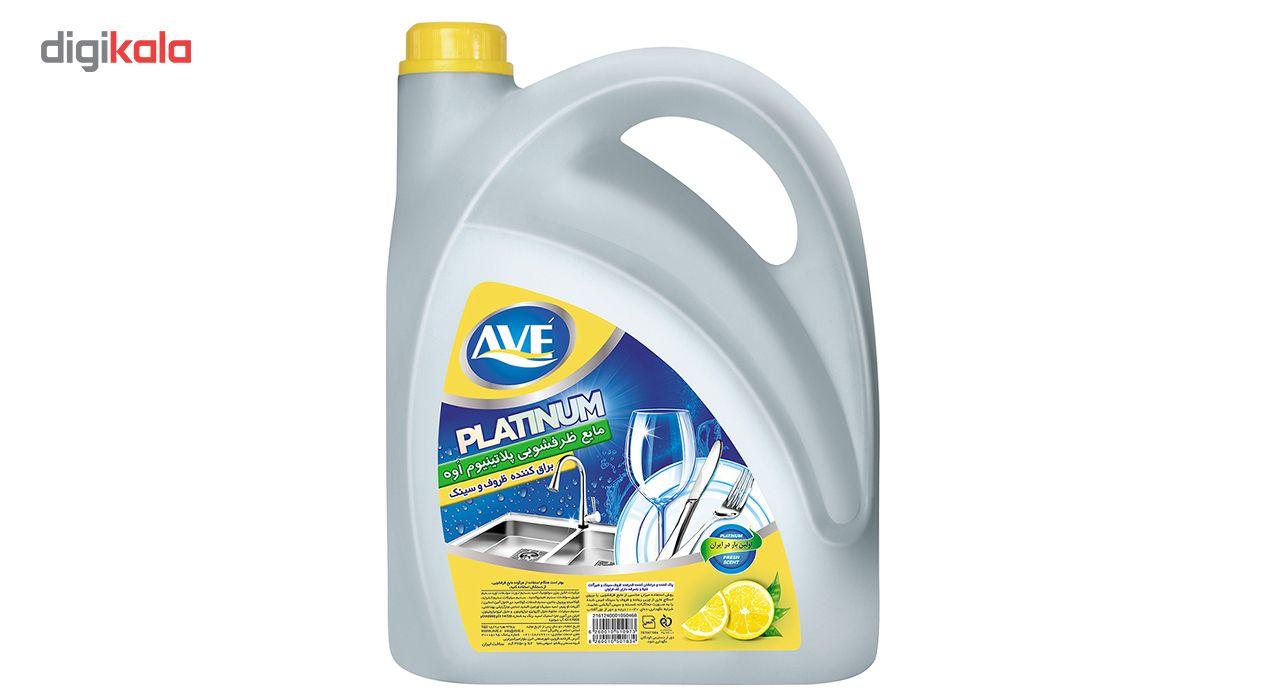 مایع ظرفشویی اوه سری Platinium مدل Lemon مقدار 3750 گرم main 1 1